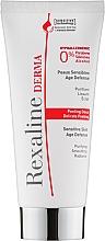 Духи, Парфюмерия, косметика Антиаллергенный пилинг для лица - Rexaline Derma Peeling