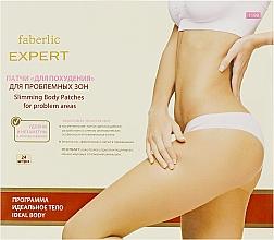 Духи, Парфюмерия, косметика Патчи для похудения для проблемных зон - Faberlic Expert Slimming Body Patches