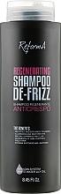 Духи, Парфюмерия, косметика Выпрямляющий и регенерирующий шампунь - ReformA Regenerating Shampoo De-Frizz