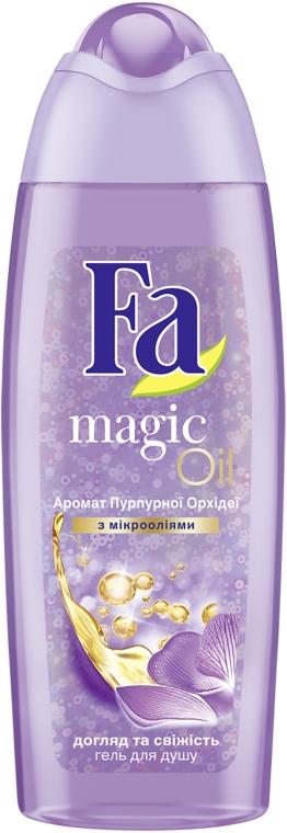 Гель для душа с микромаслами - Fa Fa Magic Oil Purple Orchid Shower Gel