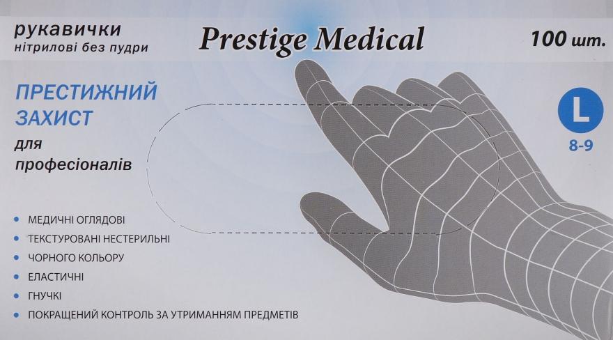 Перчатки нитриловые, без пудры, черные, размер L - Prestige Medical