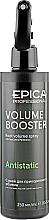 "Духи, Парфюмерия, косметика Спрей для прикорневого объема с антистатическим комплексом ""Volume Booster"" - Epica Professional Volume Booster Antistatic Root Volume Spray"