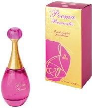 Духи, Парфюмерия, косметика Positive Parfum Poema Romantic - Парфюмированная вода