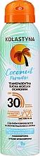Духи, Парфюмерия, косметика Прозрачный сухой защитный спрей для лица и тела - Kolastyna Coconut Paradise SPF30