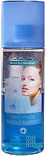 Духи, Парфюмерия, косметика Двухфазное средство для снятия макияжа - Mon Platin DSM Two-Phase Makeup Remover