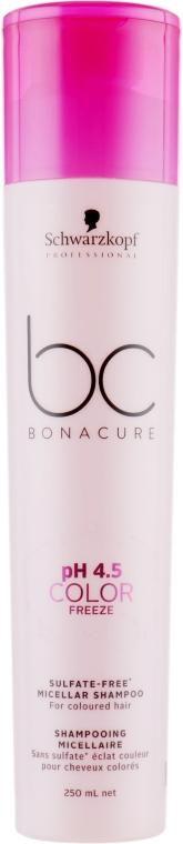 Безсульфатный мицеллярный шампунь - Schwarzkopf Professional BC Bonacure ph 4.5 Color Freeze Micellar Sulfate-Free Shampoo