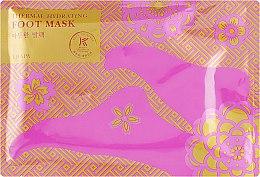 Духи, Парфюмерия, косметика Согревающая и увлажняющая маска-носки для ног - Avon