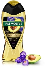"""Духи, Парфюмерия, косметика Гель для душа с авокадо и экстрактом ириса """"Роскошь масел"""" - Palmolive Shower Gel"""