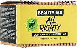 Духи, Парфюмерия, косметика Твердый шампунь для нормальных волос с маслом кокоса и какао - Beauty Jar Hair Care All Righty Shampoo