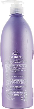 Ополаскиватель для волос - PL Cosmetic Ire Rinse Salon Formula — фото N2