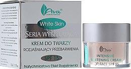 Духи, Парфюмерия, косметика Активный осветляющий крем для лица - Ava Laboratorium White skin SPF 15