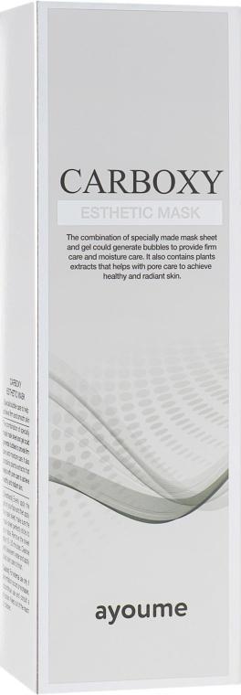 Набор для карбокситерапии - Ayoume Carboxy Esthetic Mask