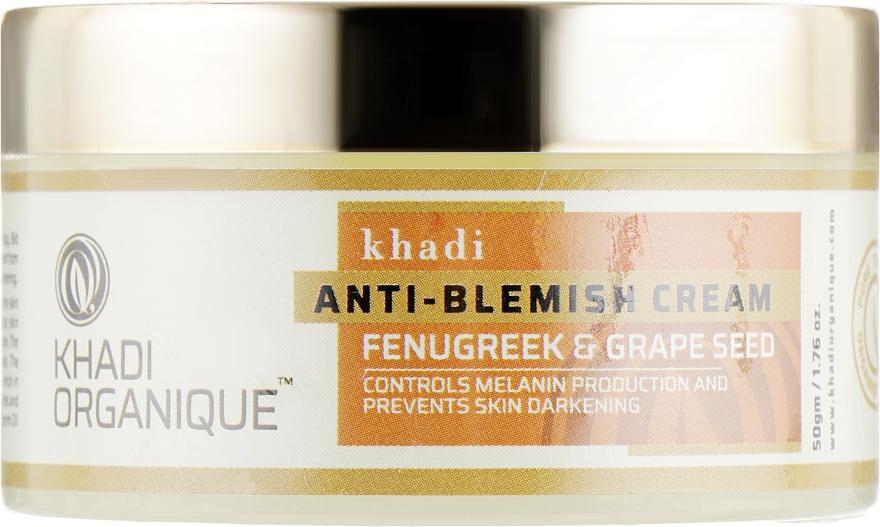Омолаживающий крем от пигментных пятен, морщин и темных кругов под глазами - Khadi Organique Anti Blemish Cream