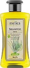 """Духи, Парфюмерия, косметика Шампунь для волос """"Здоровый блеск"""" - Melica Organic Shine Shampoo"""