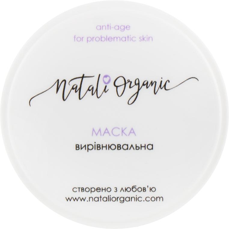 Выравнивающая маска для лица - NataliOrganic