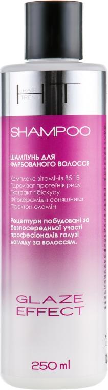 """Шампунь для окрашенных волос """"Эффект глазирования"""" - Hair Trend Glaze Effect Shampoo"""