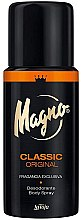 Духи, Парфюмерия, косметика Дезодорант - La Toja Magno Classic Deodorant Spray