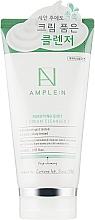 Духи, Парфюмерия, косметика Крем-сливки нежный очищающий для лица - Ample:N Purifying Shot Cream Cleanser
