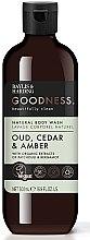 Духи, Парфюмерия, косметика Гель для душа - Baylis & Harding Goodness Oud, Cedar & Amber Body Wash