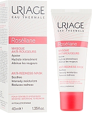 Духи, Парфюмерия, косметика Маска для лица против покраснений - Uriage Sensitive Skin Roseliane Mask