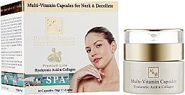 Духи, Парфюмерия, косметика Мультивитаминные капсулы для шеи и декольте - Health And Beauty Multi-Vitamin Capsules For Neck And Decollete