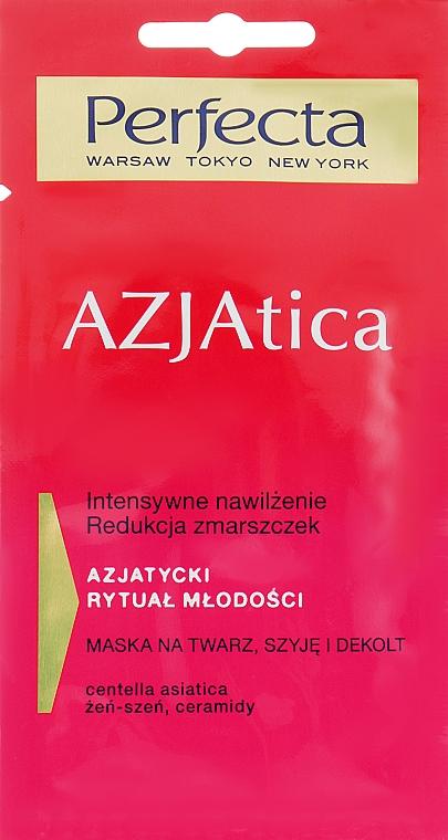 Маска для лица, шеи и декольте - Perfecta Azjatica Mask For Face Neck And Decolletage