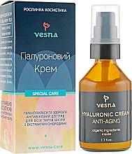 Духи, Парфюмерия, косметика Крем для лица с гиалуроновой кислотой - Vesna Special Care