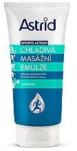 Духи, Парфюмерия, косметика Охлаждающая эмульсия для массажа - Astrid Sports Action Cooling Massage Cream