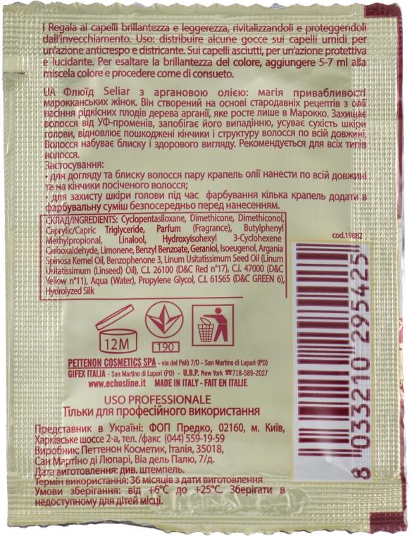 Флюид для волос с аргановым маслом - Echosline Seliar (пробник) — фото N2