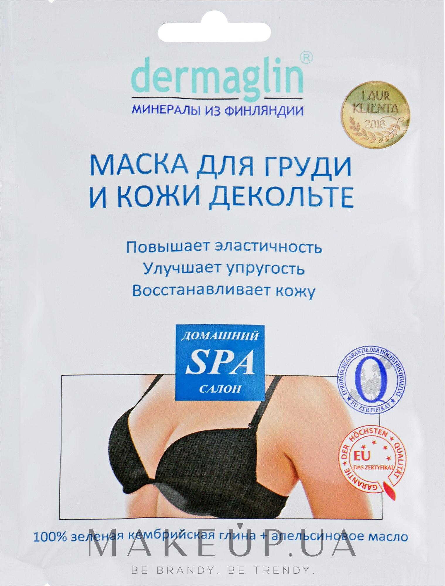 Маска для груди и зоны декольте - Dermaglin — фото 100g