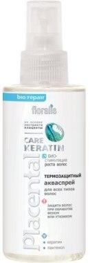 Термозащитный акваспрей для волос - Floralis Placental Care Keratin Hair Spray