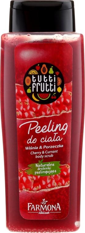 "Гель-пилинг ""Вишня и смородина"" для душа - Farmona Tutti Frutti Cherry & Currant Shower Peeling"