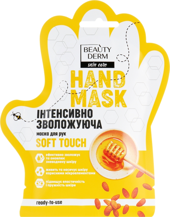Медово-миндальная маска для рук - Beauty Derm Scin Care Hand Mask