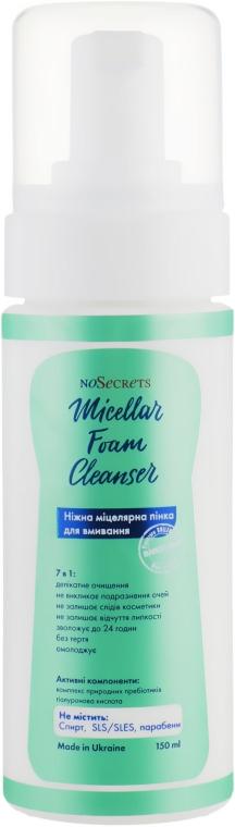 Нежная мицеллярная пенка для умывания 7 в 1 - FCIQ Косметика с интеллектом NoSecrets Micellar Foam Cleanser