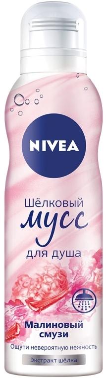 """Шелковый мусс для душа """"Малиновый смузи"""" - Nivea Care Shower Silk Mousse"""