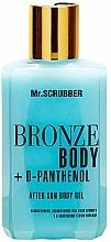 Духи, Парфюмерия, косметика Успокаивающий, увлажняющий гель после загара с Д-пантенолом и маслом авокадо - Mr.Scrubber Bronze Body D-Panthenol After Sun Body Gel