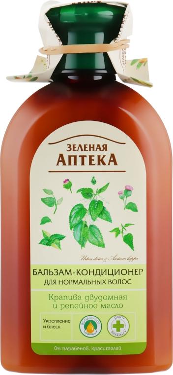"""Бальзам-кондиционер """"Крапива двудомная и репейное масло"""" - Зеленая аптека"""