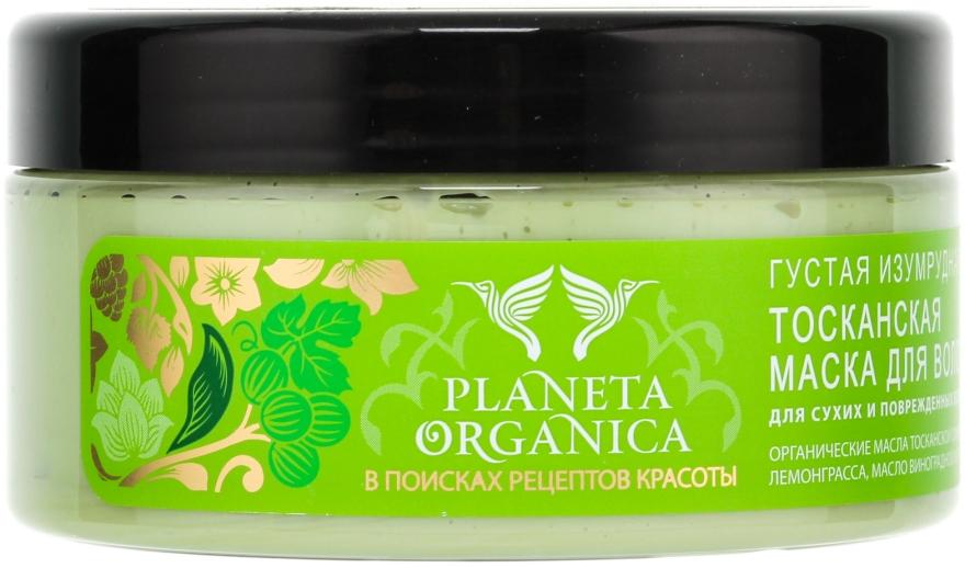 Маска для сухого і пошкодженого волосся - Planeta Organica Toscana Hair Mask — фото N5