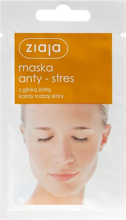"""Маска для лица """"Анти-стресс"""" с желтой глиной для - Ziaja Face Mask"""