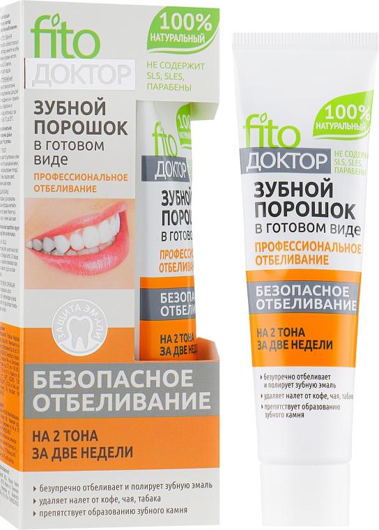 """Зубной порошок в готовом виде """"Профессиональное отбеливание"""" - Fito Доктор"""