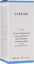 Духи, Парфюмерия, косметика Мицеллярная осветляющая вода для всех типов кожи - Laneige Vitamin Brightening Cleansing Water