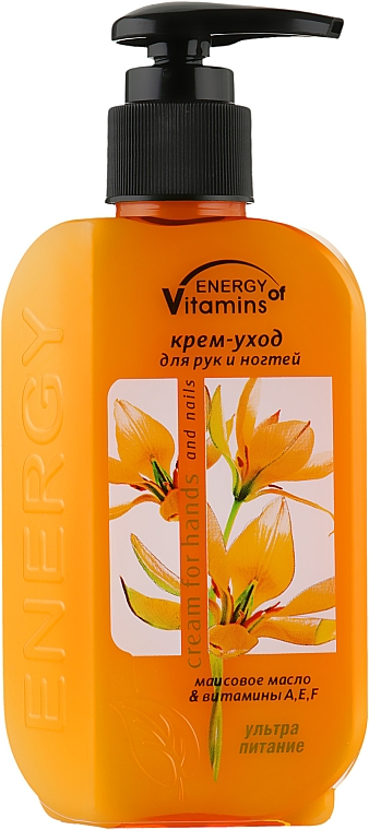 "Крем-уход для рук и ногтей ""Маисовое масло & витамины A, E, F"" - Energy of Vitamins Cream For Hands and Nails"