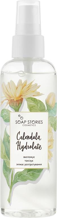 Гидролат календула - Мильні історії Calendula Hydrolate
