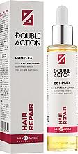 Комплекс-концентрат відновлювальний - Hair Company Double Action Hair Repair Complex — фото N2