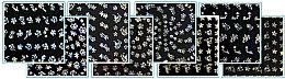 Духи, Парфюмерия, косметика Наклейки для маникюра, 93601 - SPL