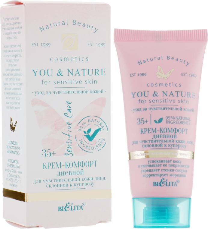 Крем-комфорт дневной 35+ для чувствительной кожи лица, склонной к куперозу - Bielita You & Nature