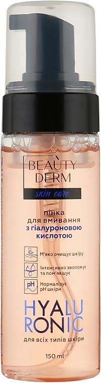 Пенка для умывания с гиалуроновой кислотой - Beauty Derm Skin Care Hyaluronic Foam