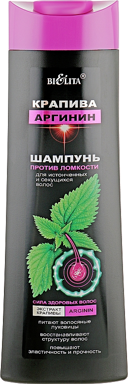 Шампунь против ломкости волос - Bielita Hair Shampoo