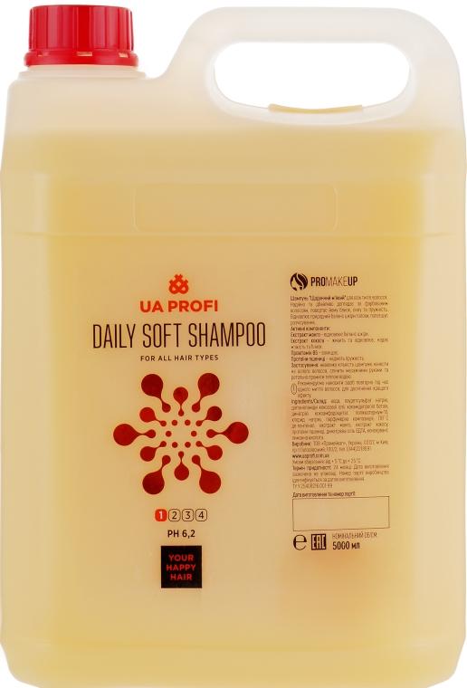 """Шампунь """"Ежедневный мягкий"""" для всех типов волос - UA Profi Daily Soft Shampoo 1 Ph 6,2 — фото N5"""