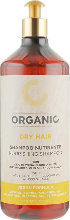 Органический шампунь питательный - Punti Di Vista Organic Dry Hair Nourishing Shampoo